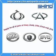Lifan auto parts