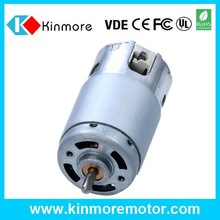 cheap price 75mm 220 volt electric vehicle brushless dc motor dc reliable mahufacturer and supplier