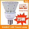 Attractive new style 25W energy saving indoor light