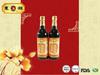 Golden-mark Natural Organic Balsamic Vinegar