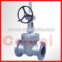 API high quality cast steel gate valve