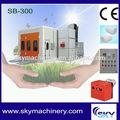 China sb-300 fabricante/productos alibaba/herramientas de automoción y equipo/coche pintura cabina de aerosol