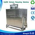 Hongyi hy250ex butil etanoato de recuperação de solventes de equipamentos, o ácido acético máquina de recuperação