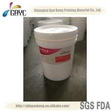 2014 Factory Price water based epoxy primer coating