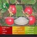 أربوتين كريم/ أربوتين كريم تفتيح البشرة/ ألفا أربوتين كريم