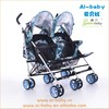 2014 Hot Sale light weight baby stroller and baby car seat for twins