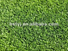 artificial grass used for Cricket Pitches