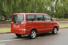 Dongfeng 2014 New Design Succe Car,mini van