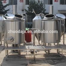 3bbl craft brewing equipment microbrewery equipment make beer aquipment brewery equipment nano