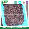 2014 Best prices newest frozen iqf blackcurrant cultivated grade