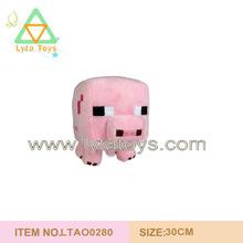 Plush Stuffed Cute Soft Pink Toy Pig