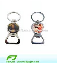 manufacture custom logo metal keyring bottle opener
