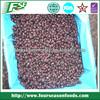 2014 China new crop frozen fruit blackcurrants