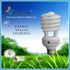 32W energy saving lights bulb machines new product 2014
