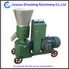 ce small wood pellet machine cotton stalk wood pellet making machine diesel pellet machine for wood (skype:judyzf1)