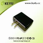 Digital photo frame US plug CE RoHS listed converter 220v 12v