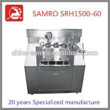 SRH series SRH1500-60 best sell tissue grinder homogenizer