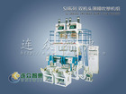 LDPE two-head plastic packaging film blowing machine