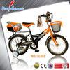 very cute and popular kids bike