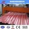 good quality anti-erosion galvanised corrugated iron sheet