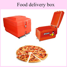 Insulated pizza box for motorcycle delivery, motorcycle delivery box, food delivery box