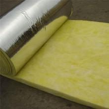 one side aluminium foil fiber glass wool board blanket