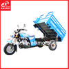 2014 Hot New Cheapest Motorized Air Cool Cargo 150CC Motor Scooter Trikes