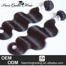 Factory Wholesale brazilian hair kinki cur