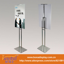 adjustable variable message signs for advertisement