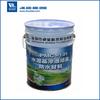 Concrete waterproofing mastic coating
