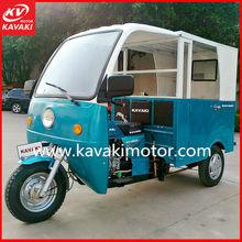 2014 Strong Power Bajaj Type Three Wheeler Price & Auto Rickshaw Price