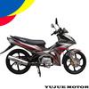 125cc Cub Motorbike Price Motorbike In China