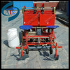 Potato seeding machine with mulching layer,potato planter