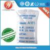 hot sale titanium dioxide anatase grade TiO2 A101, dupont titanium dioxide anatase, TiO2 for paint, ink, plastic