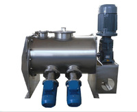 Plough shear powder mixer for food