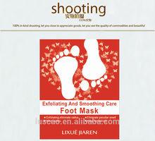 2014 hot pigmentation cream for Shea Butter Foot Mask , pigmentation treatment cream