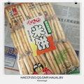 Salgados trigo rachado& gergelim arroz afina crackers