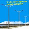 3m-16m pole led solar street light/60w led street light pole