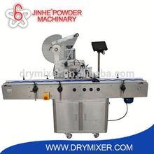 JINHE caramel round bottle labeling machine