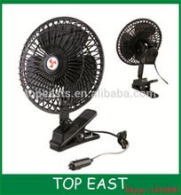 "8"" Oscillating Car Fan portable fan for car with cigarette plug"