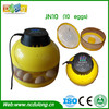 CE approved high quality jn10 best selling chicken brooder for sale
