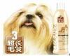 New organic pet cosmetic shampoo