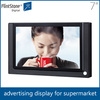 7 inch lcd display USB screen advertising