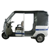 China good price a passenger motorcycle rickshaw