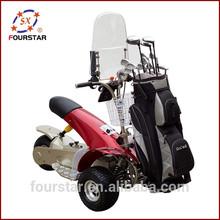 133*86*61cm red golf trike used electric golf cart motors