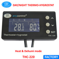 THC-220 egg incubator temperature humidity controller