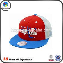 2014 new design snapback baby cap