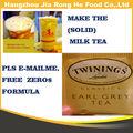 مسحوق الشاي الحليب الصلبة
