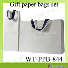 WT-PPB-844 luxury brands paper bag
