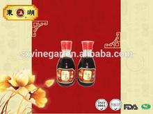 160ml Donghu Handy Bottle Best mate for Meal Fermented Black Shanxi Vinegar